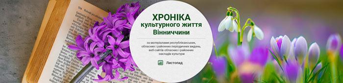 timirfon11