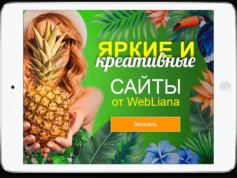 brightsites_ru