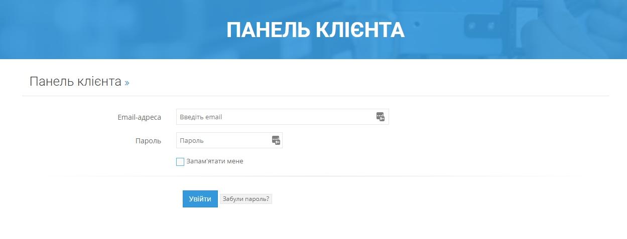 Залогиньтесь в личный кабинет Your Company для управления вашим аккаунтом - Google Chrome