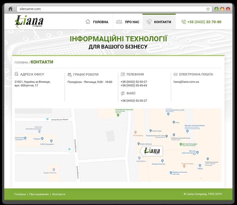 lianapage