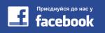 1468834828_1453627819_sanplast_banner_facebook-330x106
